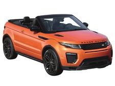 ランドローバーレンジローバーイヴォークコンバーチブルの新車見積もり。
