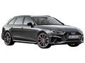 アウディS4アバントの新車見積もり。