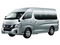 日産NV350キャラバンマイクロバスの新車見積もり。